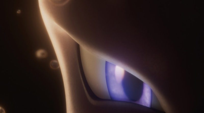 film pokemon mewtwo