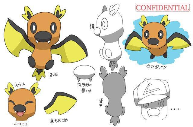 Rumor e leak degli starter del Pokémon Direct 2019