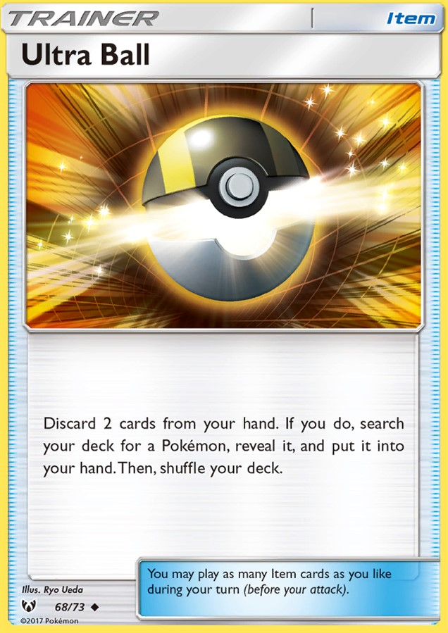Ultra ball gcc