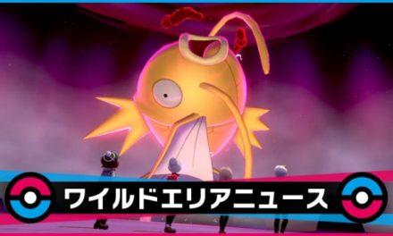 Magikarp evento nelle Terre selvagge – Pokémon Spada e Scudo